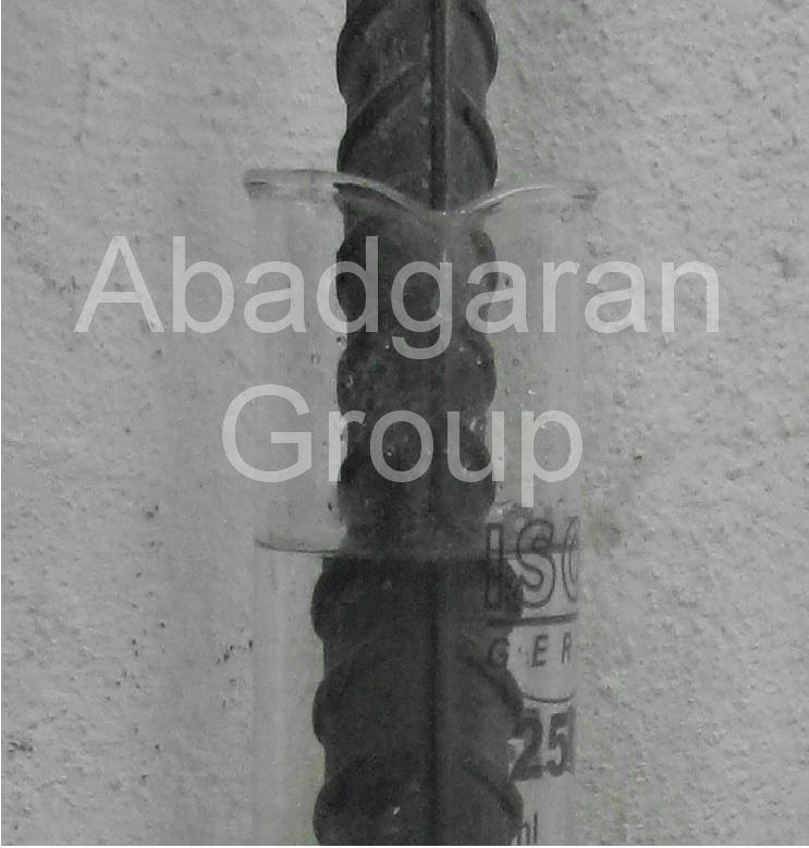 ABADUR-201 زینک ریچ اپوکسی دو جزیی